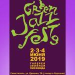 GREEN JAZZ FEST 2019